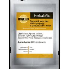 Хербал Микс (Herbal Mix) 50 гр.